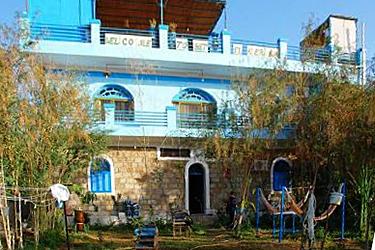 Bet El Kerem B&B Aswan